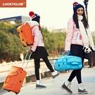 Lucky Club拉桿包女大容量雙肩行李包拉桿旅行包登機行李箱男防水 星河光年DF