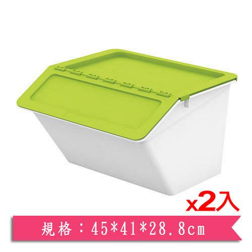 ★2件超值組★樹德SHUTER大嘴鳥整理箱MHB4541-時尚綠(45*41*28.8cm)【愛買】