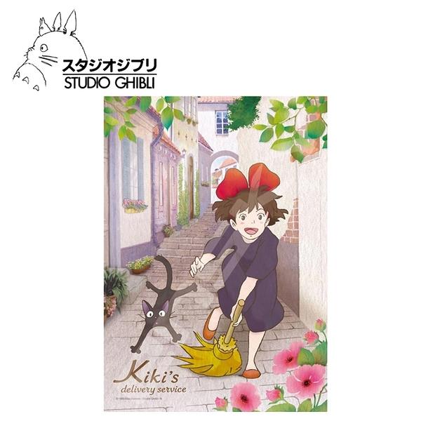 【日本正版】魔女宅急便 拼圖 208片 日本製 益智玩具 黑貓吉吉 宮崎駿 吉卜力 ENSKY - 506636