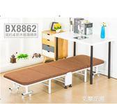 BX折疊床單人簡易四折海綿木板辦公室午休床家用午睡床QM『艾麗花園』