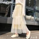 仙氣高腰顯瘦蝴蝶結不規則蛋糕裙2020秋冬新款長款網紗半身裙「時尚彩紅屋」