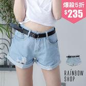 率性刷破反摺褲管牛仔短褲-B-Rainbow【A41855】