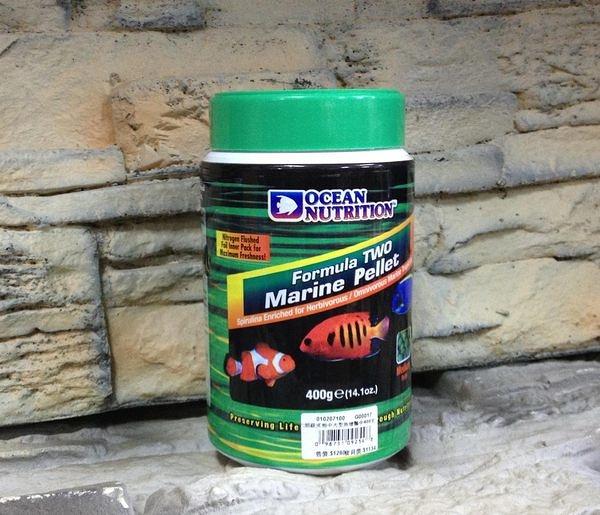 【西高地水族坊】美國Ocean Nutrition-營養大師 大師級中 大型魚增艷小Q粒(淡.海) 400g