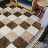 地毯  毛絨臥室地墊地毯通用組裝覆蓋個性裝飾拼裝鋪墊臥室拼接地墊