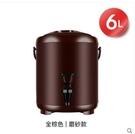 【6L磨砂棕】商用奶茶桶304不銹鋼冷熱...