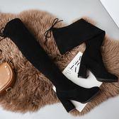 百搭長筒靴女過膝高跟顯瘦彈力靴粗跟高筒靴尖頭長靴 糖果時尚