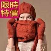 圍巾+毛帽+手套羊毛三件套-風靡經典款保暖韓版女配件10色63n13[巴黎精品]