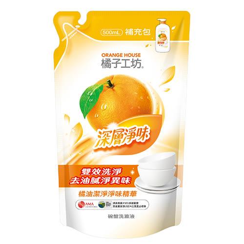 橘子工坊竹炭淨味洗碗精補充包 500ml【愛買】