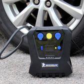 米其林車載充氣泵汽車輪胎打氣筒電動便攜式多功能車用氣泵電瓶車 MKS薇薇