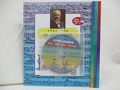 【書寶二手書T4/少年童書_DWE】世界偉大的音樂家-莫札特_韓德爾_貝多芬_柴可夫斯基_4書+光碟合售