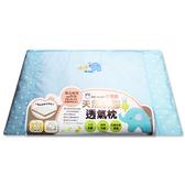 MB BABY 萌寶寶 天然乳膠透氣枕/平型枕(附內裡)-藍色[衛立兒生活館]