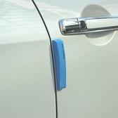 防撞貼韓國Fouring汽車門邊防撞條防刮蹭條防擦條防碰條裝飾條EVA軟泡沫 小確幸