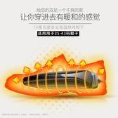 烘鞋器干鞋器除臭伸縮成人加熱家用哄鞋子烘干機烤鞋暖鞋器-Ifashion
