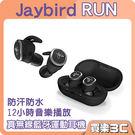 Jaybird RUN 真無線 藍牙耳機 黑色,充電5分鍾撥放一小時,防水防汗、穩固服貼,分期0利率,公司貨