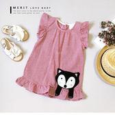 純棉 小狐狸口袋格紋荷葉邊棉麻上衣 可愛 甜美 小洋裝 童話 拼布 哎北比童裝