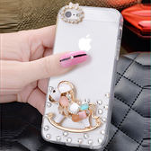 三星 A9 A7 Note9 Note8 A8 A6+ S9+ S8 J8 J6 J4 J6 J2 J7 手機殼 水鑽殼 訂做 彩色木馬