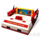 復古懷舊遊戲機 游戲機家用4k電視老式FC插卡雙人游戲機手柄卡懷舊紅白機益智