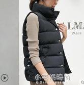 棉馬甲女秋冬韓版修身大碼百搭羽絨棉衣短款學生外套背心『小宅妮時尚』