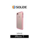 【G2 STORE】Solide Case Venus iPhone 7  標準版 4.7吋 防摔 保護殻 邊框 - 夢幻粉