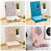 餐桌椅套連身皮椅子套罩通用木凳子套定做座椅套彈力簡約現代布藝(1件免運)