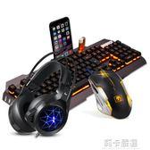 真機械手感鍵盤鼠標套裝耳機吃雞三件套游戲台式電腦有線鍵鼠電競igo  莉卡嚴選