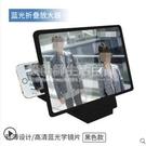 手機屏幕放大器放大器鏡高清床頭上大屏超清藍光投影盒子通用護眼寶看追劇電影視頻3D 設計師