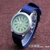 小男孩防水帆布手錶韓國版石英中兒童錶小學生數字腕錶男童潮腕錶 艾莎