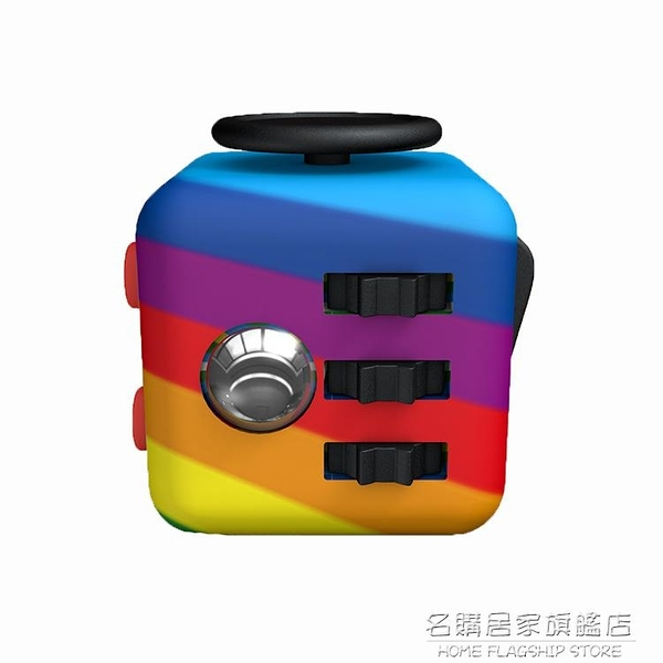 減壓神器fidget cube解壓骰子發泄篩子玩具成人女孩無聊魔方正品 名購新品