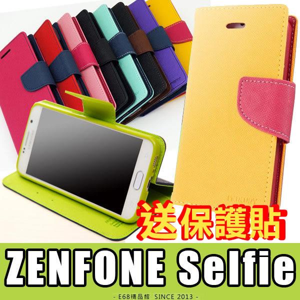 E68精品館 MERCURY 雙色皮套 華碩 ZenFone Selfie 保護套 手機套 矽膠軟殼 側翻 可立支架 ZD551