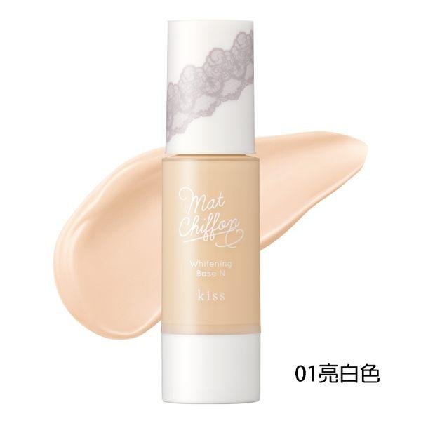 kiss裸紗透白持妝隔離霜01亮白色 37g