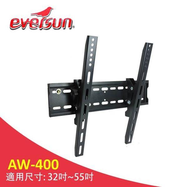 AW-400/32-55吋可調式壁掛架