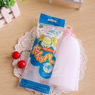 便利洗顏專用雙層起泡網 打泡網 打皂網 洗臉網