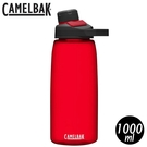 【CamelBak 美國 1000ml Chute Mag戶外運動水瓶《石榴紅》】CB1513601001/水壺