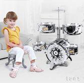 爵士鼓 大號架子鼓 兒童初學者幼兒寶寶3-6歲打鼓樂器爵士鼓小孩玩具男孩OB1716『美好時光』