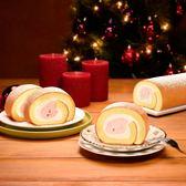 【亞尼克】草莓雙漩生乳捲 【甜蜜上市】【任選七件76折免運】