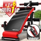 仰臥板 仰臥起坐健身器材家用輔助器可摺疊腹肌健身椅收腹器多功能仰臥板 果果輕時尚NMS