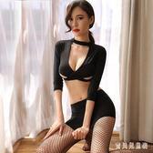 情趣制服 性感包臀裙秘書內衣情用品套裝透視 BF5378『寶貝兒童裝』