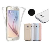 24H出貨 360全包前後套裝 三星 Galaxy S8 Plus手機殼 高清 全包 雙面 超薄 透明 矽膠 保護套