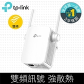 TP-Link RE305 AC1200 Wi-Fi訊號延伸器
