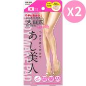 【日本直送】大山式女用美腳指環 2盒組 穿戴行走即可期待美體・骨盤矯正效果 足趾環 腳趾環