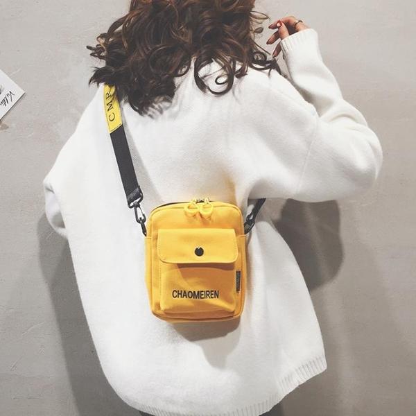 手機包貓貓包袋帆布小包包女2020潮小方包休閒ins超火斜背包手機包[七月精品]交換禮物