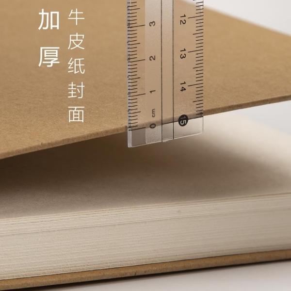 8k硬面8開素描本A4畫畫本圖畫本素描紙速寫本畫冊本