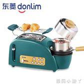 烤麵包機東菱烤面包機家用多功能全自動早餐機多士爐吐司機煎煮蒸蛋機 220V NMS蘿莉小腳丫