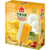 【免運冷凍宅配】義美芒果雙色冰棒87.5g(5支/盒)*6盒【合迷雅好物超級商城】