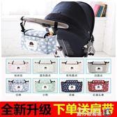 嬰兒推車掛包大容量掛袋媽咪包bb掛鉤兒童推車配件掛袋寶寶儲物袋 魔方數碼館
