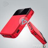 新款手機投影儀家用小型迷你wifi微型無線3D家庭影院安卓便攜式高清4K蘋果1080p 魔方數碼館WD