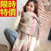 羊毛披肩-韓風條紋粗毛線保暖女圍巾63ag8[巴黎精品]