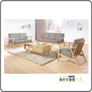 {{ 海中天休閒傢俱廣場 }} G-41 摩登時尚 客廳系列 A221-01 格瑞原木休閒椅組(灰布.不含茶几)