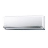 【南紡購物中心】國際牌【CS-RX28GA2/CU-RX28GHA2】變頻冷暖分離式冷氣4坪