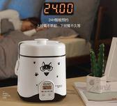 電煮鍋OLAYKSOL-12D電飯煲1人-2人迷你智慧預約學生宿舍小電飯煮鍋嬰兒220V 曼莎時尚